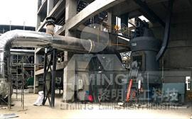 甘肃定西煤粉制备EPC总包